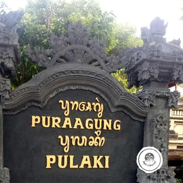 Pura-Pulaki-1